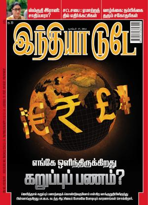 India Today Tamil-17th December 2014