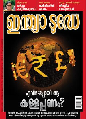 India Today Malayalam-17th December 2014