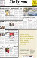 NCR_09_December_2014 - Read on ipad, iphone, smart phone and tablets.