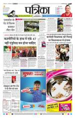 09-12-2014 - Read on ipad, iphone, smart phone and tablets.
