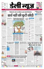 10-12-2014 - Read on ipad, iphone, smart phone and tablets.