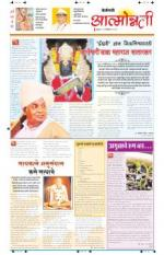 11th Dec Attmonnati - Read on ipad, iphone, smart phone and tablets.