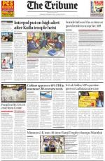 NCR_11_December_2014 - Read on ipad, iphone, smart phone and tablets.
