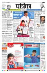 11-12-2014 - Read on ipad, iphone, smart phone and tablets.