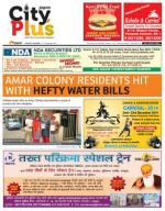 Vol-9, Issue-14, Dec 12 - Dec 18, 2014 - Read on ipad, iphone, smart phone and tablets.