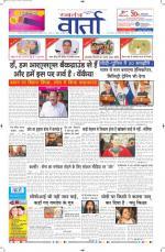 12-12-2014 Hindi - Read on ipad, iphone, smart phone and tablets.