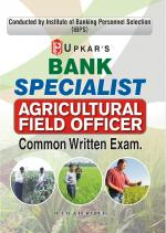 Bank Specialist Agricultural Field Officer Common Written Exam.