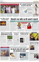 12-Dec-2014 - Read on ipad, iphone, smart phone and tablets.