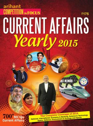Yearly Edition 2014 (ENGLISH)