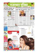 13-12-2014 - Read on ipad, iphone, smart phone and tablets.