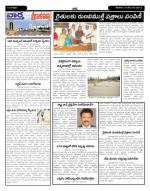 12-12-2014 - Read on ipad, iphone, smart phone and tablets.