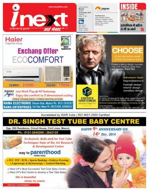 14-12-14 - Read on ipad, iphone, smart phone and tablets.