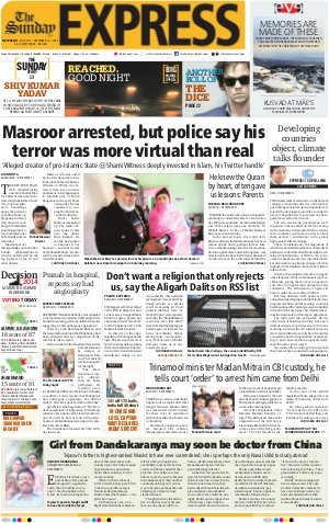 14 December, 2014` - Read on ipad, iphone, smart phone and tablets.