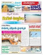 14-12-2014 - Read on ipad, iphone, smart phone and tablets.