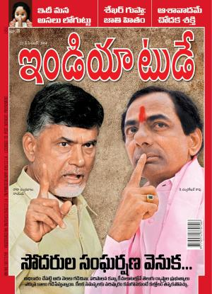India Today Telugu- 23rd December 2014