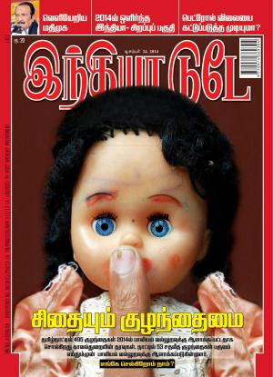 India Today Tamil- 24th December 2014