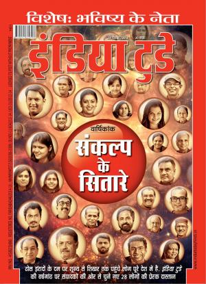 India Today Hindi- 24th December 2014 - Read on ipad, iphone, smart phone and tablets.