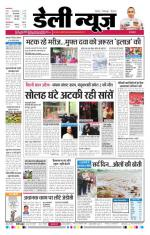 16-12-2014 - Read on ipad, iphone, smart phone and tablets.