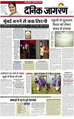 16-Dec-2014 - Read on ipad, iphone, smart phone and tablets.