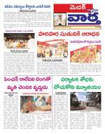 15-12-2014 - Read on ipad, iphone, smart phone and tablets.