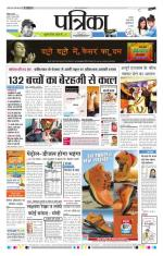 17-12-2014 - Read on ipad, iphone, smart phone and tablets.