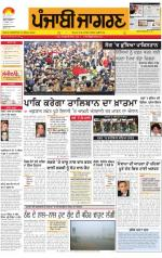 Moga/Faridkot/Muktsar: Punjabi jagran News : 18th December 2014 - Read on ipad, iphone, smart phone and tablets.