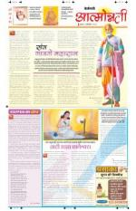 18th Dec Attmonnati - Read on ipad, iphone, smart phone and tablets.