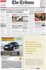 NCR_18_December_2014 - Read on ipad, iphone, smart phone and tablets.