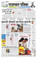 18-12-2014 - Read on ipad, iphone, smart phone and tablets.