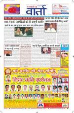 18-12-2014 Hindi - Read on ipad, iphone, smart phone and tablets.