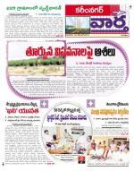 Karimnagar - Read on ipad, iphone, smart phone and tablets
