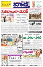 18-12-2014 Main - Read on ipad, iphone, smart phone and tablets.