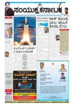 December, 19, 2014, Bangalore - Read on ipad, iphone, smart phone and tablets.
