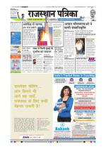 19-12-2014 - Read on ipad, iphone, smart phone and tablets.