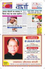 04-12-2014 Hindi - Read on ipad, iphone, smart phone and tablets.