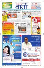 07-12-2014 Hindi - Read on ipad, iphone, smart phone and tablets.