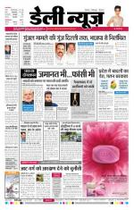 20-12-2014 - Read on ipad, iphone, smart phone and tablets.