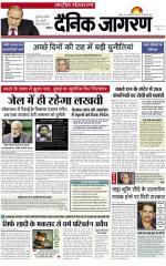 20-Dec-2014 - Read on ipad, iphone, smart phone and tablets.