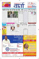 20-12-2014 Hindi - Read on ipad, iphone, smart phone and tablets.
