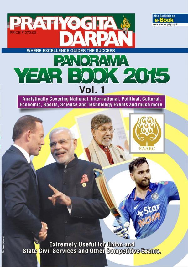 Panorama Year Book 2015 Volume 1