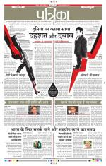 21-12-2014 - Read on ipad, iphone, smart phone and tablets.