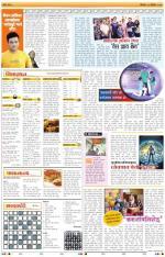 Tarun Bharat Goa - Read on ipad, iphone, smart phone and tablets