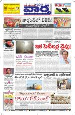 21-12-2014 Main - Read on ipad, iphone, smart phone and tablets.