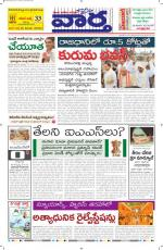 22-12-2014 Main - Read on ipad, iphone, smart phone and tablets.