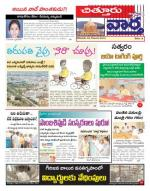 22-12-2014 - Read on ipad, iphone, smart phone and tablets.