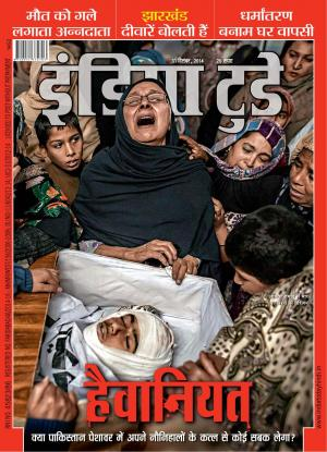 India Today Hindi- December 2014 - Read on ipad, iphone, smart phone and tablets.