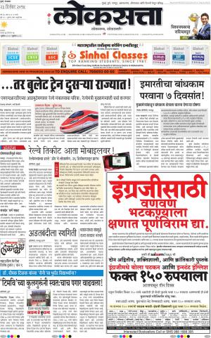 23-12-2014 - Read on ipad, iphone, smart phone and tablets.
