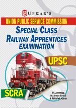 UPSC Special Class Railway Apprentices Examination