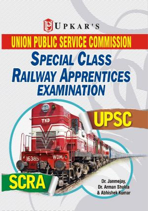 UPSC Special Class Railway Apprentices Examination - Read on ipad, iphone, smart phone and tablets