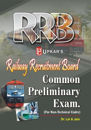 RRB Common Preliminary Exam. (For Non-Technical Cadre)